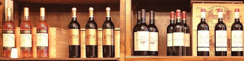 Licitația pivniței de Vinuri a unui restaurant bucureștean #350/2020
