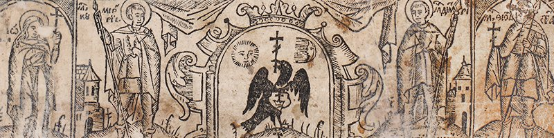 Licitație de Artă Sacră, precum și o colecție de Carte Veche  #401/2021
