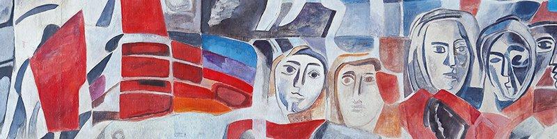 Licitația de Artă Postmodernă și Contemporană, inclusiv patrimoniul de artă contemporană al fostului UTC Alba și o secțiune de artă digitală #411/2021